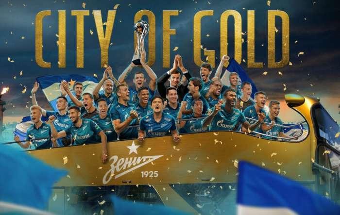 È così che sono diventati un campione: lo Zenit ha sconfitto il secondo con 6: 1 e ha alzato il trofeo in Russia